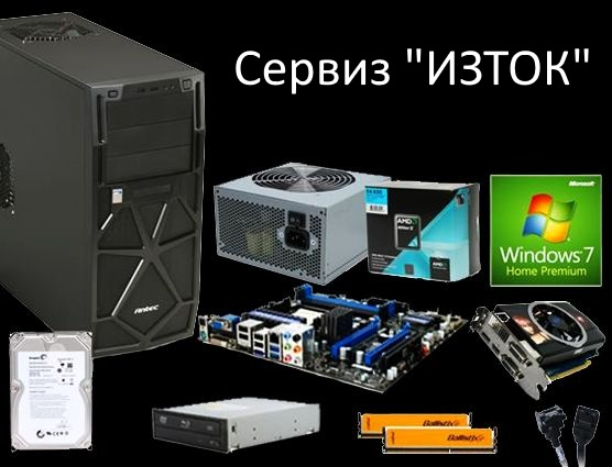 Продажба на нови компютри и лаптопи