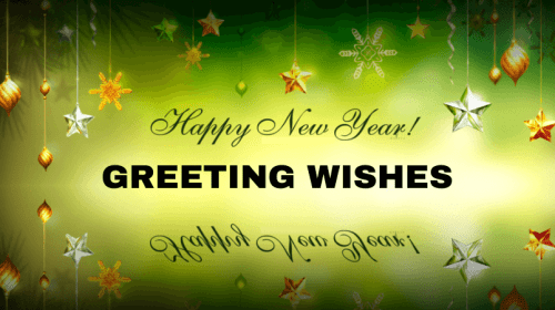 New Year Greeting Cards Wishes