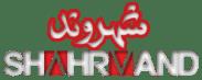 shahrvand