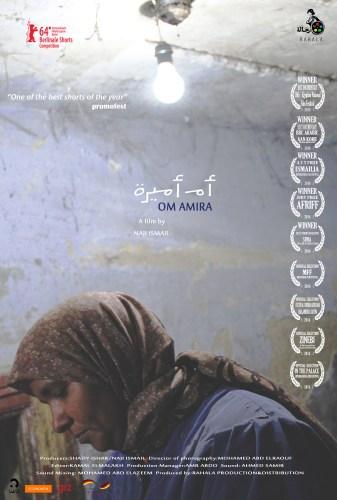 0m amira poster FINAL c