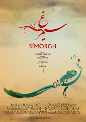 Simorgh_Poster