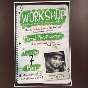 Its not too late to come to the workshop!
