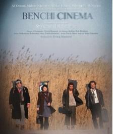 bench-cinema