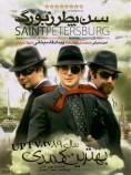 saintpetersburg_UPTV.tv_