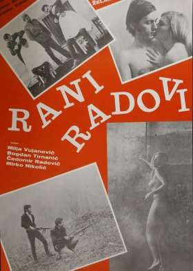 Rani radovi (Early Works)