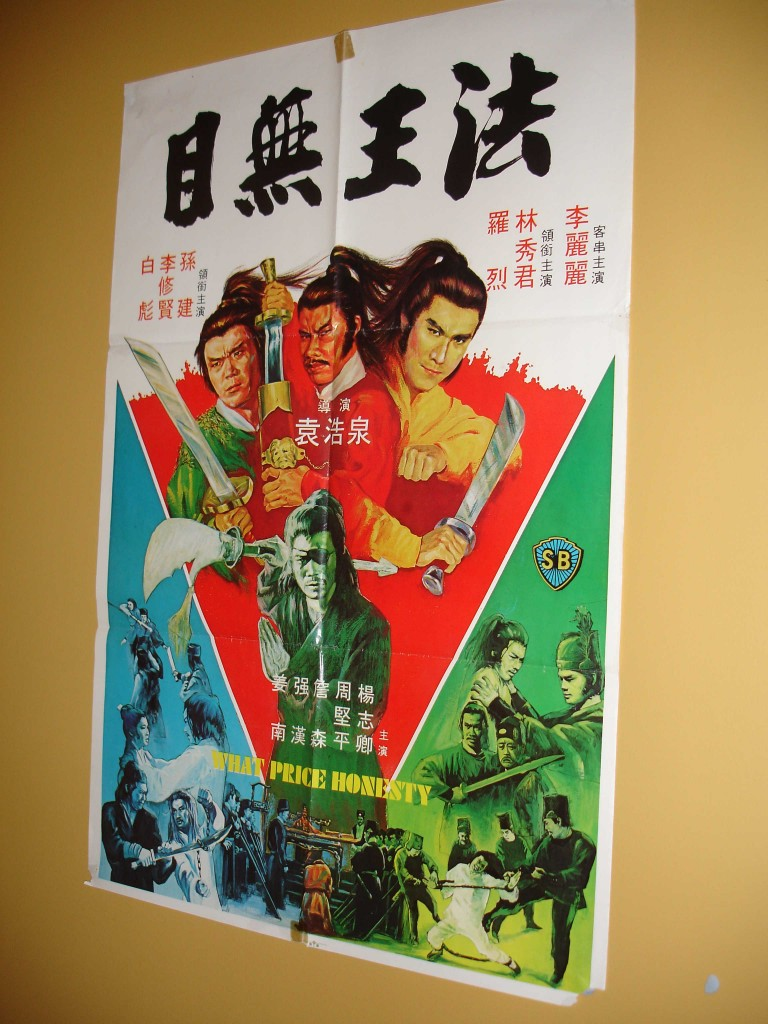 What price Honesty: Shaw Brothers original poster. - Eastern Heroes
