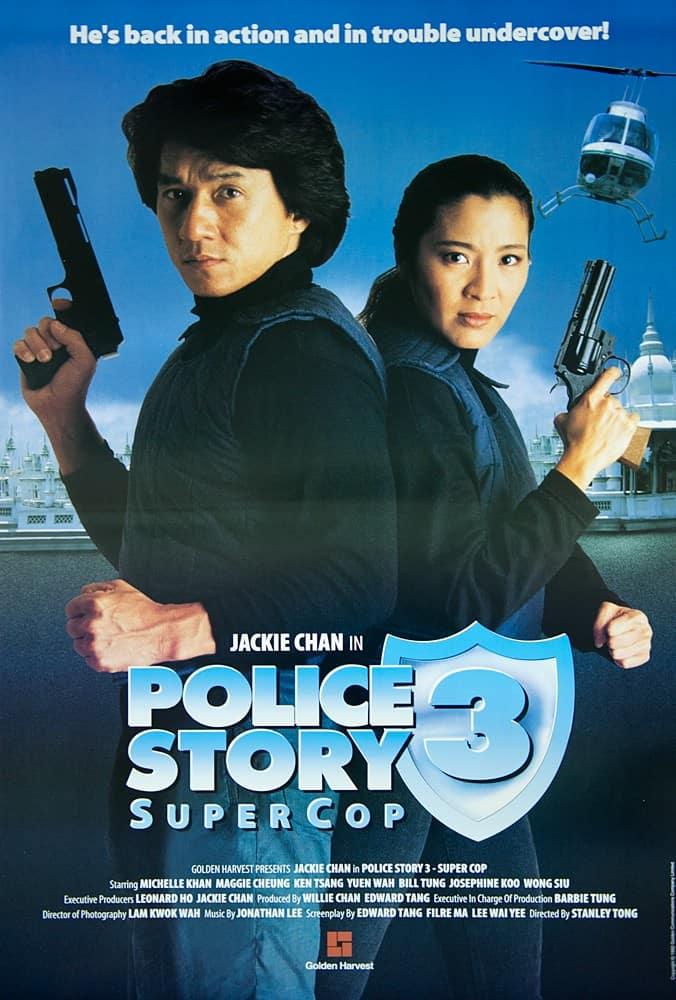 Original Golden Harvest International Poster Police