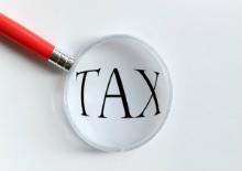 nanaco節約税金