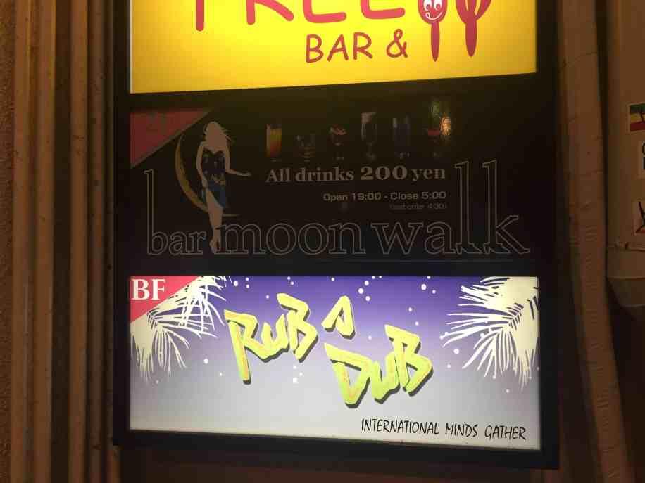 bars in kyoto