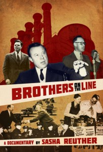 Brothers on the Line movie poster.