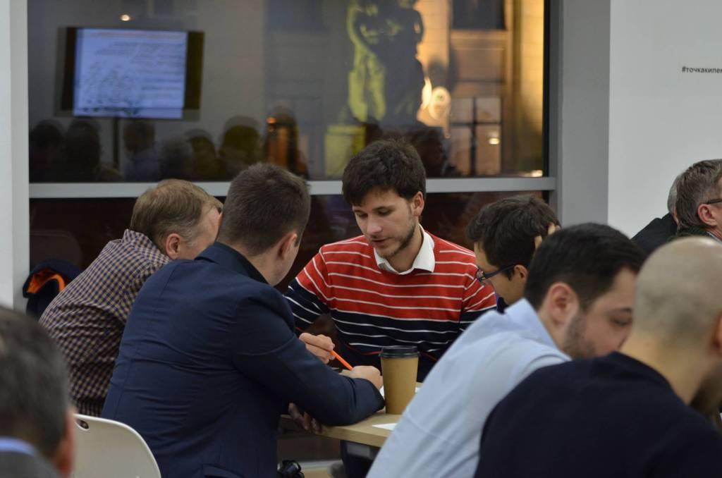 Участники обсуждают задачу по ТРИЗ