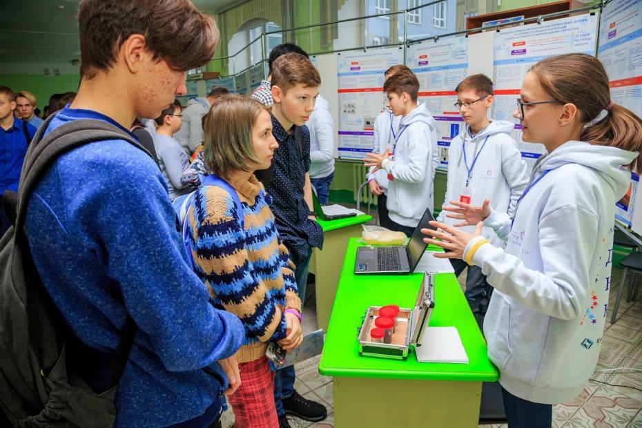 Презентация проектов финалистов конкурса проектного творчества ДНК-2020