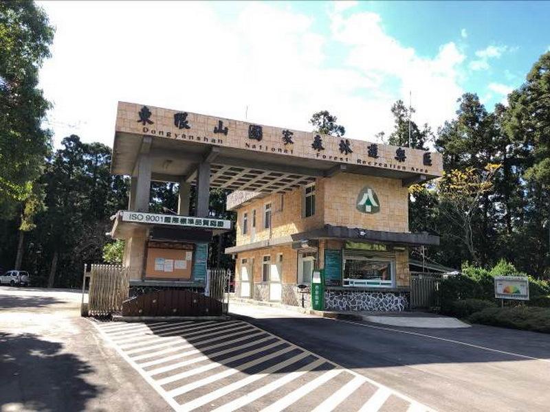 國家森林遊樂區電子門票 開賣了! – 東臺灣新聞網