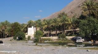 Ayn al Thawara