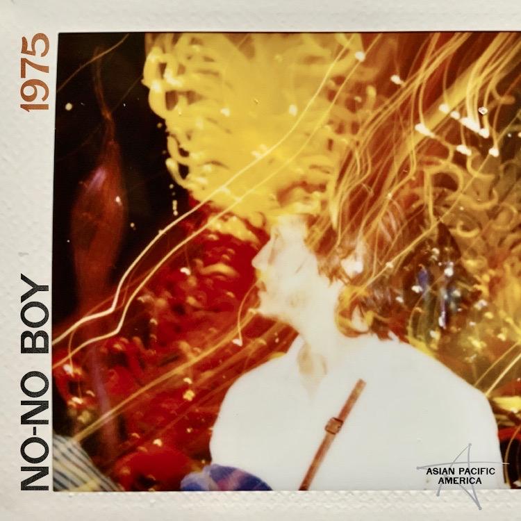 No-No-Boy-1975-Folk-Alley-Album-Review-Devon-Leger