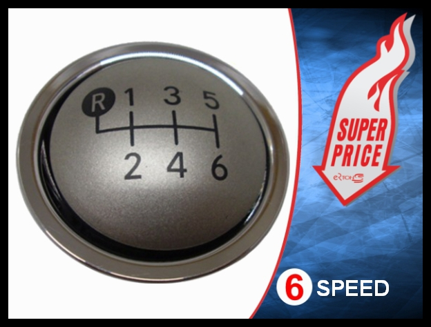 brand new toyota altis price all kijang innova 2.0 q a/t gear knob cap replacement decal trim badge corolla ...
