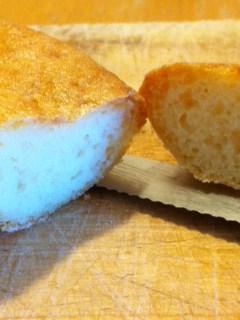 inside of baguette