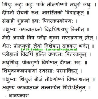 pathogen in hindi