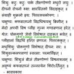 Moringa Benefits, Medicinal Usage, Complete Ayurveda Details