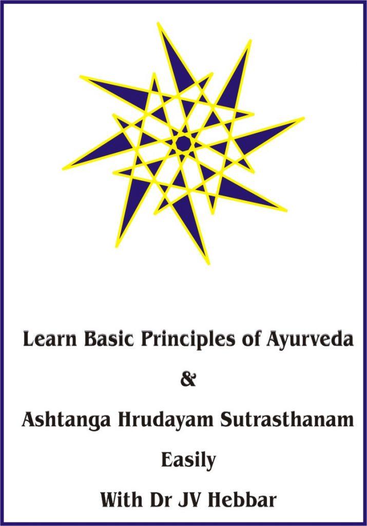 Ayurveda Eye Treatment Types, Methods – Astanga Hrudaya