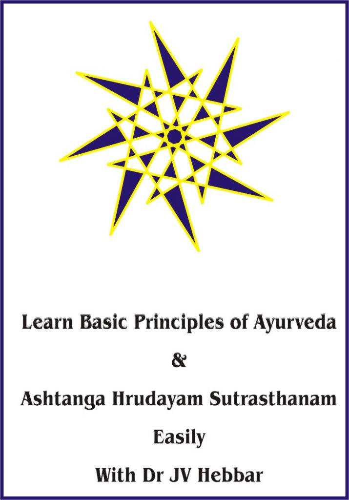 Ashtanga Hridaya Book In Hindi