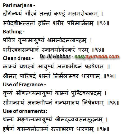 wearing cloth, perfume benefits