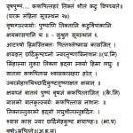 Vasaka: Adhatoda vasica Uses, Side Effects, Research