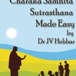 New Ebook – Charaka Samhita Sutrasthana Made Easy