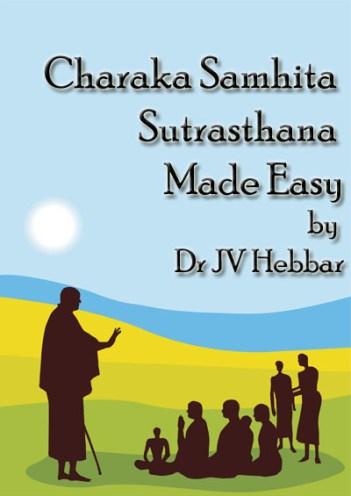 Charaka Samhita Sutrasthana Ebook