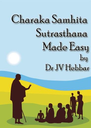 Charaka Samhita Sutrasthana Made Easy - Ebook