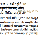 Probable Mode of Action of Kshara Sutra