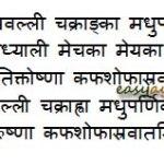 Sudarshan: Crinum latifolium, Uses, Research, Medicine