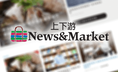 news-n-market-archive