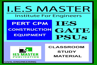 Gate materials ies master pert cpm construction equipment gate gate materials ies master pert cpm construction equipment gate ies psus materials free download easyengineering ccuart Image collections
