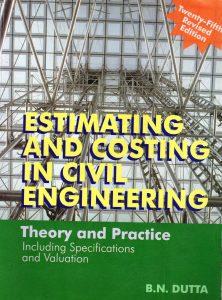 Pdf civil engineering materials