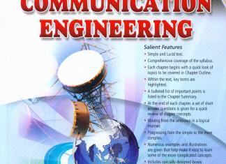 EC6651 Communication Engineering (CE)