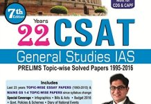 [PDF] 22 Years CSAT General Studies IAS Prelims Topic-wise Solved Papers 1995-2016 By Disha Experts Book PDF Free Download