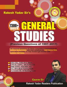 Rakesh Yadav Sir's 7300+ Quick General Studies By Rakesh Yadav & Gaurav Sir – PDF Free Download