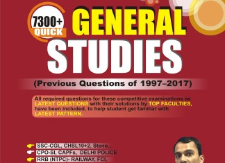 Rakesh Yadav Sir's 7300+ Quick General Studies By Rakesh Yadav & Gaurav Sir – PDF Free Download