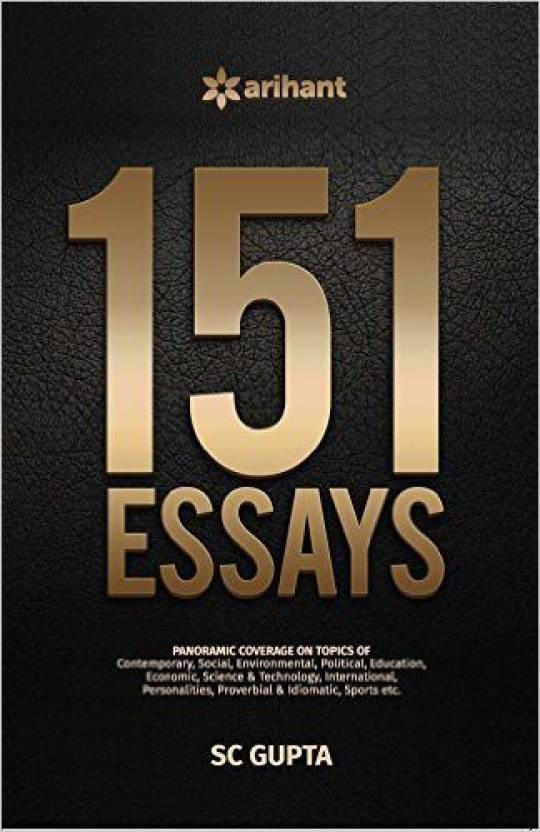 Download essay book