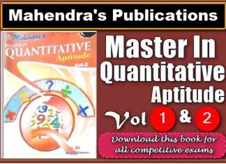 [PDF] Mahendra Master In Quantitative Aptitude Vol 1 & Vol 2 Book Free Download
