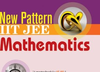 IIT-JEE Objective Mathematics By D B Singh
