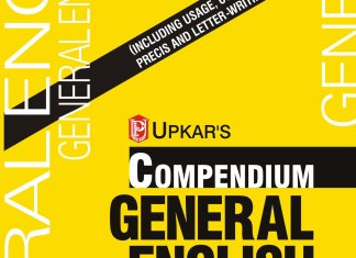 Compendium General English By B.B. Jain