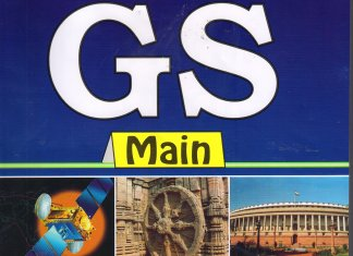 IAS Mains General Studies Topic wise Unsolved Question Papers