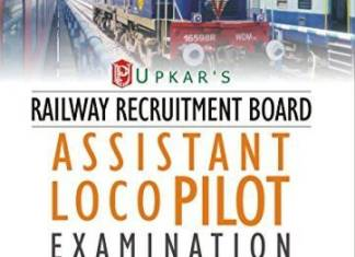 Railway Recruitment Board: Assistant Loco Pilot Examination By Dr. Lal & Jain