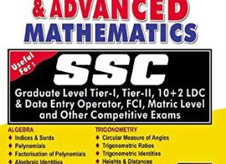 SSC Elementary and Advanced Mathematics By Kiran Prakashan