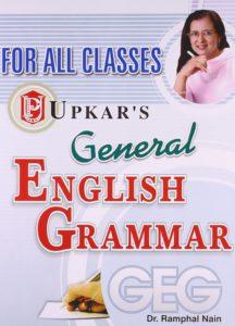 General English Grammar By Ramphal Nain