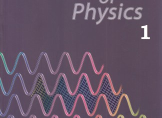 Concepts of Physics 1 By H.C. Verma