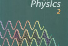Concepts of Physics 2 By H.C. Verma