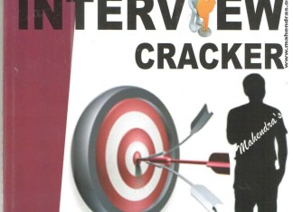 Interview Cracker For All Types of Competitive Exams By Mahendra's Publications